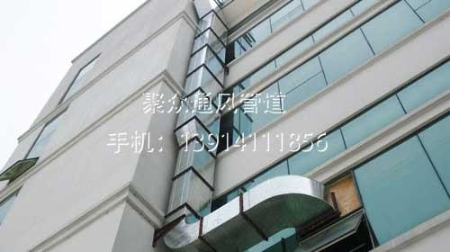 江阴通风管道